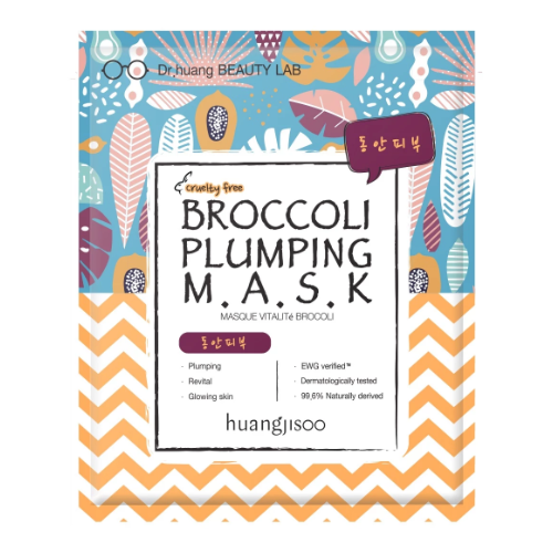 Broccoli_Plumping_Mask_from_Huangjisoo_0.png