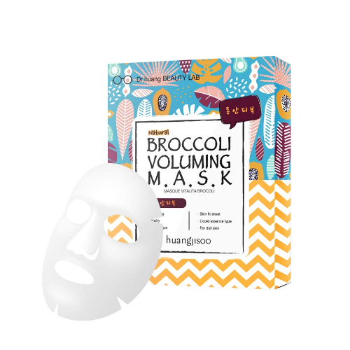 Broccoli_Plumping_Mask_from_Huangjisoo_2.png
